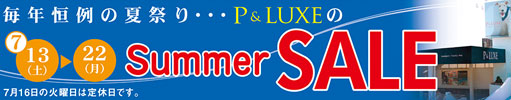 P&LUXE SALE